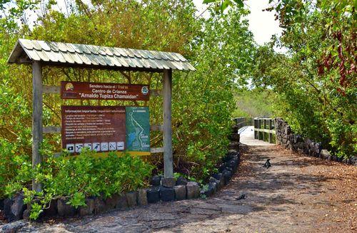 Arnaldo Tupiza Tortoise Breeding Center