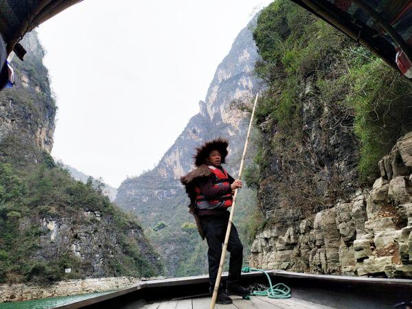 Yangtze River Excursion