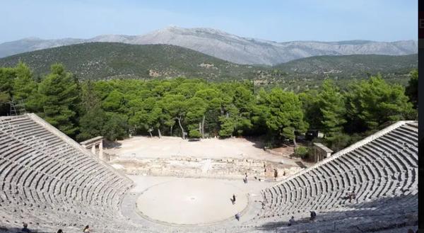 Epidaurus xgre xnts