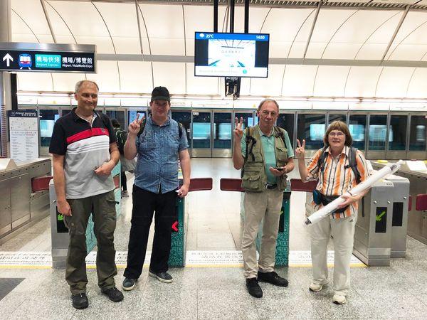 Hong Kong Aiport Express