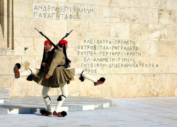 Change of guards Athens