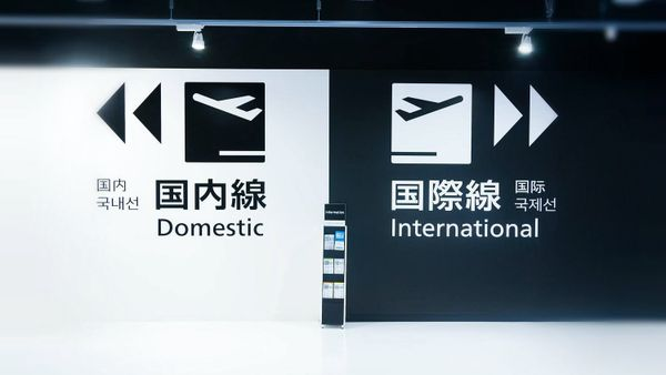 departure japan airport