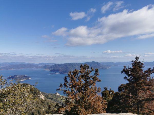 Mount Misen - view