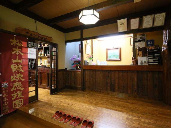 Fukashiso - Reception