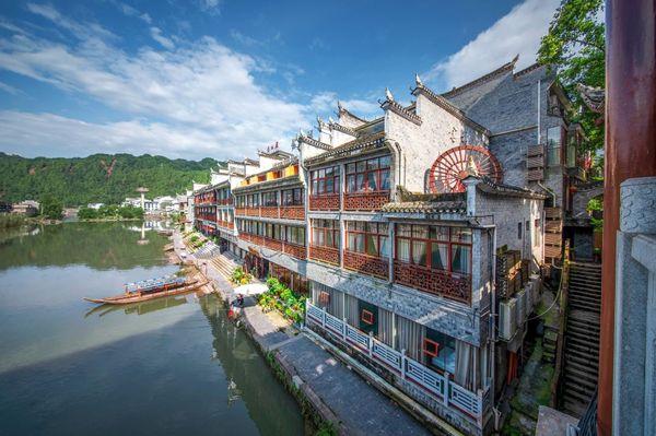 Nian Wo Inn Fenghuang