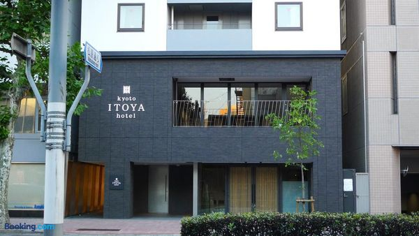 Kyoto Itoya Hotel - Entrance